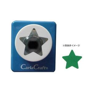 【代引き・同梱不可】 Carla Craft(カーラクラフト) ミドルサイズ クラフトパンチ ホシ スター アルバム かわいい カード 紙 招待状 スクラップ 星 写真 誕生日 メッセージ ワンポイント