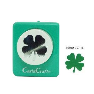 【代引き・同梱不可】 Carla Craft(カーラクラフト) ミドルサイズ クラフトパンチ クローバー