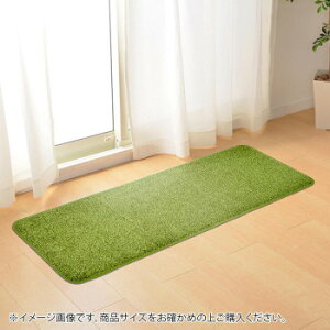 【代引き・同梱不可】 芝生風マット シーヴァ 約45×180cm 240622980