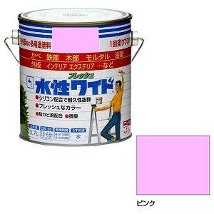 【代引き・同梱不可】 ニッペホームペイント 水性フレッシュワイド 12 ピンク 0.7L 塗料 カビ止め さび止め ペンキ 半つや 塗装 DIY 屋内