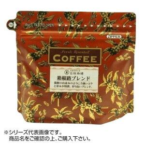 【代引き・同梱不可】 石垣珈琲 自家焙煎コーヒー 200g×3パック 箱根路ブレンド 粉中挽き