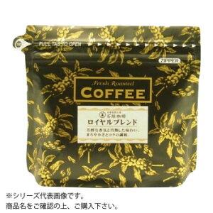 【代引き・同梱不可】 石垣珈琲 自家焙煎コーヒー 200g×3パック ロイヤルブレンド 豆のまま