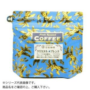 【代引き・同梱不可】 石垣珈琲 自家焙煎コーヒー 200g×3パック クリスタルブレンド 豆のまま