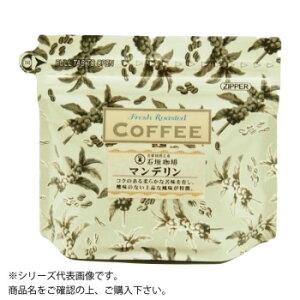 【代引き・同梱不可】 石垣珈琲 自家焙煎コーヒー 200g×3パック マンデリン 豆のまま