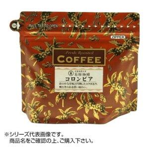 【代引き・同梱不可】 石垣珈琲 自家焙煎コーヒー 200g×3パック コロンビア・スプレモ 豆のまま