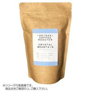 【代引き・同梱不可】 石垣珈琲 自家焙煎コーヒー 180g クリスタルマウンテン クラフト 豆のまま