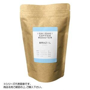 【代引き・同梱不可】 石垣珈琲 自家焙煎コーヒー 180g×3パック ブラジル クラフト 粉中挽き