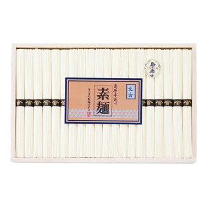 【代引き・同梱不可】 島原手延素麺「太古」 木箱入KA-30 7078-028