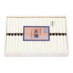 【代引き・同梱不可】 島原手延素麺「太古」 木箱入KA-50 7078-037