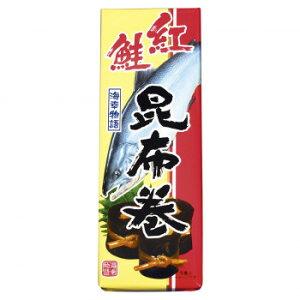 【代引き・同梱不可】 北都 北海道産昆布使用 紅鮭昆布巻 150g 10箱セット