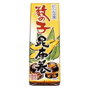 【代引き・同梱不可】 北都 北海道産昆布使用 数の子昆布巻 150g 10箱セット
