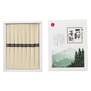 【代引き・同梱不可】 よし井 古式手延三輪素麺 8束 HBK-100