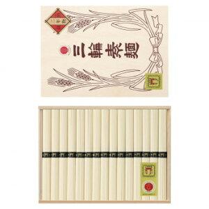 【代引き・同梱不可】 よし井 三輪素麺 (鳥居帯) 15束 VP-250