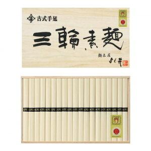 【代引き・同梱不可】 よし井 三輪素麺 (鳥居帯) 38束 VS-500