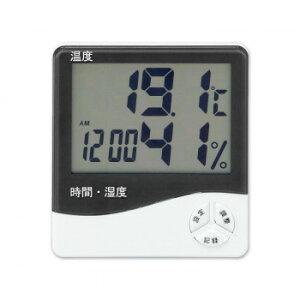 【代引き・同梱不可】 表示の大きな温湿度計 目覚まし デジタル 乾電池式 コードレス 熱中症対策 時計機能 見やすい インフルエンザ対策 体調管理 アラーム 風邪 部屋 温度計