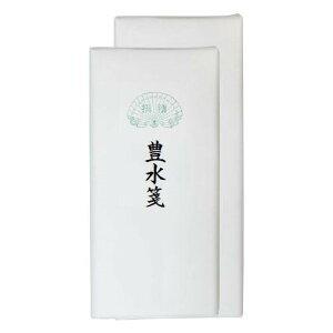 【代引き・同梱不可】 漢字用画仙紙 豊水箋 1.75×7.5尺 50枚 AC503-4