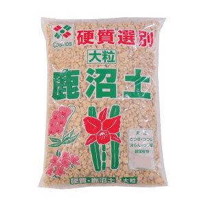 【代引き・同梱不可】 あかぎ園芸 選別鹿沼土 大粒 18L 4袋