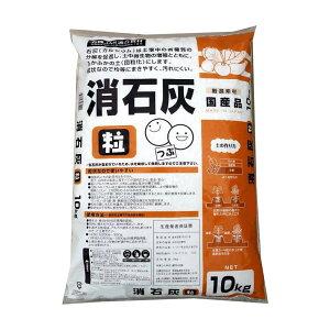 【代引き・同梱不可】 あかぎ園芸 粒状混合消石灰 10kg 2袋