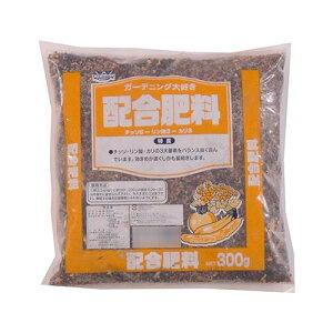 【代引き・同梱不可】 あかぎ園芸 配合肥料(チッソ6・リン酸3・カリ3) 300g 30袋