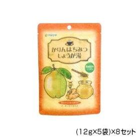 【代引き・同梱不可】 純正食品マルシマ かりんはちみつしょうが湯 (12g×5袋)×8セット 5633