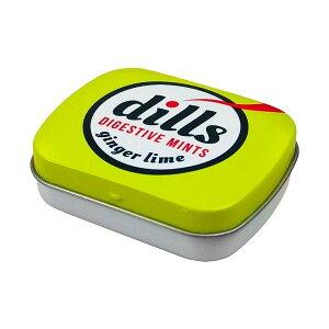 【代引き・同梱不可】 dills(ディルズ) ハーブミントタブレット ジンジャーライム 缶入り 15g×12個 海外 眠気覚まし おやつ キャンディー お菓子 ベルギー 食品 口直し
