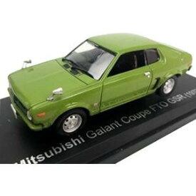 【代引き・同梱不可】 NOREV/ノレブ 三菱 ギャラン FTO GSR 1973年 ライト・グリーン 1/43スケール 800169