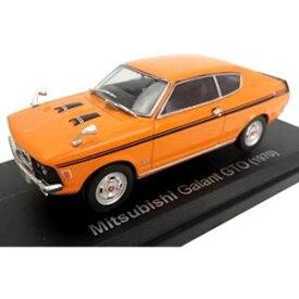 【代引き・同梱不可】 NOREV/ノレブ 三菱 ギャラン GTO 1970年 オレンジ 1/43スケール 800174