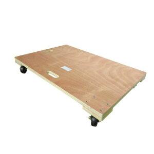 【代引き・同梱不可】 木製平台車 TC-9060 運搬 引っ越し 運送 アウトドア 置き台 作業 旅行 キャスター付 4輪