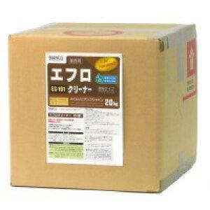 【代引き・同梱不可】 ビアンコジャパン(BIANCO JAPAN) エフロクリーナー キュービテナー入 20kg ES-101
