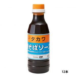 【代引き・同梱不可】 和泉食品 タカワ焼きそばソース(中濃) 350g(12本)