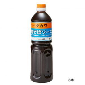 【代引き・同梱不可】 和泉食品 タカワ焼きそばソース(中濃) 1000ml(6本)