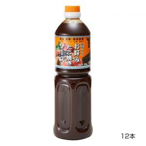 【代引き・同梱不可】 和泉食品 タカワお好みたこ焼きソース(濃厚) 甘口 1000ml(12本)