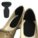 【代引き・同梱不可】 靴に貼るだけ くつズレん 黒 インソール かかと クッション 簡単 靴擦れ 衝撃軽減 ヒール 靴…