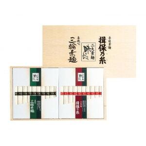 【代引き・同梱不可】 二大素麺 味比べ IMK-50