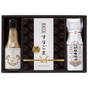 【代引き・同梱不可】 タクセイ 胡麻三昧 食品ギフトセット RE-15N