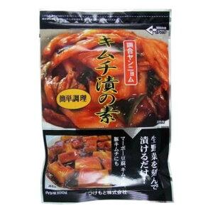 【代引き・同梱不可】 キムチ漬の素 100g×10個 野菜 簡単 豚 マーボー豆腐 楽 鍋 調理 おいしい