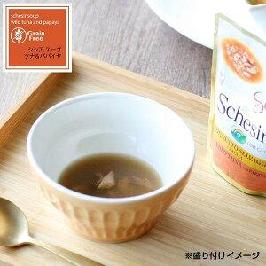 【代引き・同梱不可】 猫用スープ 穀物不使用 無添加・無着色 シシアキャット グレインフリースープ ツナ&パパイヤ 85g×20個