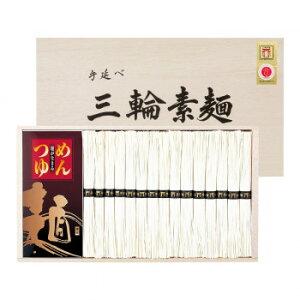 【代引き・同梱不可】 手延べ 三輪素麺 めんつゆ付き MZ-50T