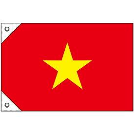 【代引き・同梱不可】 N国旗(販促用) 23709 ベトナム ミニ