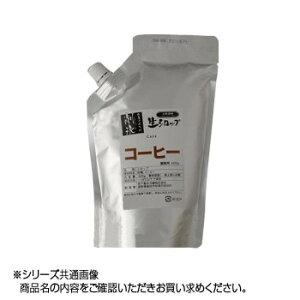 【代引き・同梱不可】 かき氷生シロップ コーヒー 業務用 600g 3パックセット