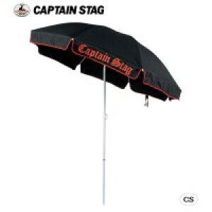 【代引き・同梱不可】 CAPTAIN STAG ユーロクラシックパラソル200cm(ブラック) M-1540