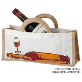 【代引き・同梱不可】 ファンヴィーノ 麻ワインバッグ1本用 横型 10個セット 7126