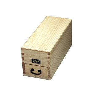 【代引き・同梱不可】 ヤマコー 鰹節削箱 (単箱入) 87356