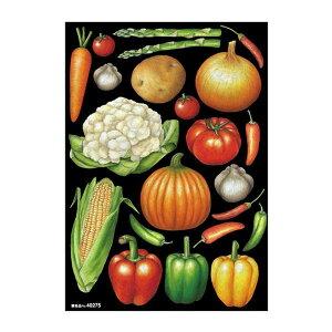 【代引き・同梱不可】 デコシールA4サイズ 野菜アソート1 チョーク 40275