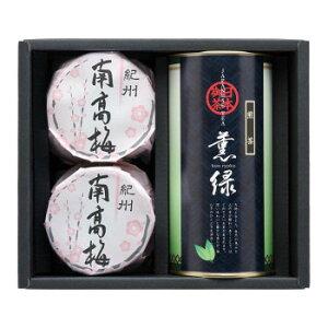 【代引き・同梱不可】 静岡茶・紀州南高梅詰合せ SX-30G