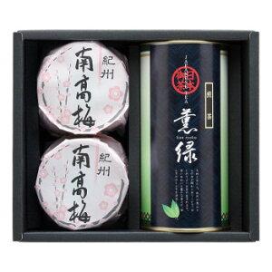 【代引き・同梱不可】 宇治茶・紀州南高梅詰合せ UX-30G