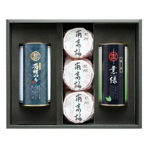 【代引き・同梱不可】 静岡茶・紀州南高梅・有明のり詰合せ SX-50G