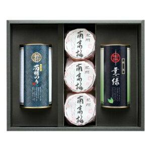 【代引き・同梱不可】 八女茶・紀州南高梅・有明のり詰合せ YX-50G