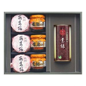 【代引き・同梱不可】 静岡茶・紀州南高梅・焼鮭ほぐし詰合せ SX-80S