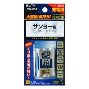 【代引き・同梱不可】 ELPA(エルパ) 大容量長持ち充電池 TSA-014 1831100